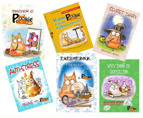 somepôokiecat books